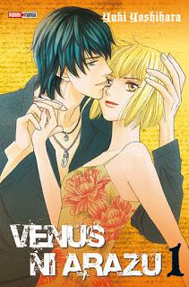 Venuz ni arazu T1 et T2 – Yuki Yoshihara