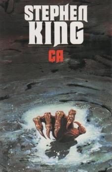 Stephen King Ca Over-books