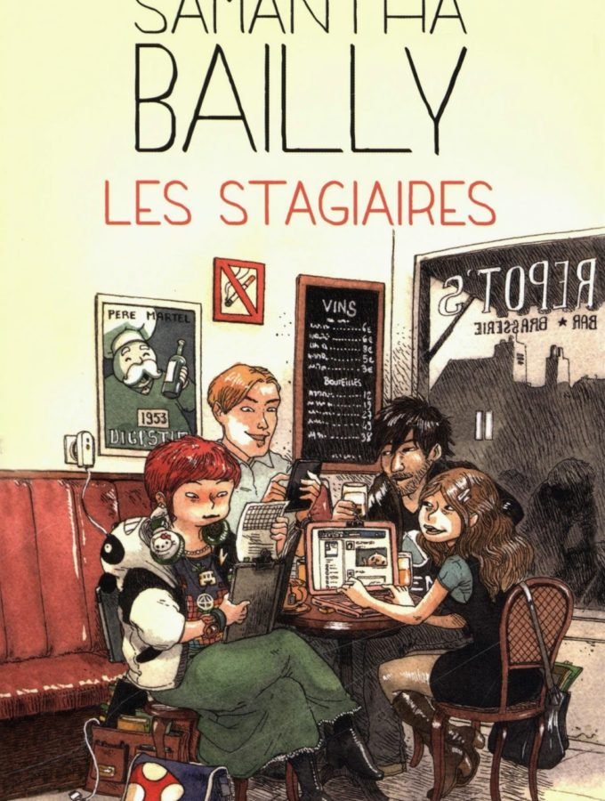 Les Stagiaires – Samantha Bailly
