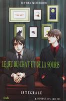 Le Jeu du Chat et de la Souris de Setona Mizushiro