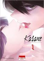 Daruma  Matsuura - Kasane, la voleuse de visage T1