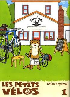 Les petits vélos T1 – Keiko Koyama