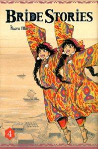 Bride Stories T4, Kaoru Mori